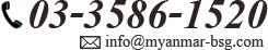 03-3586-1520